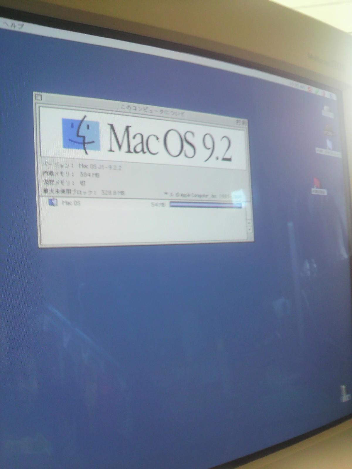 MAC OS 9.2