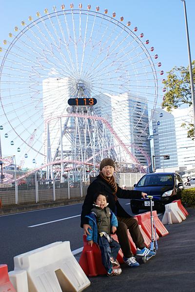 横浜みなとみらい散策2013