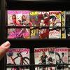 :・温泉の読書コーナーで#バイク女子発見・・#ロードバイク #くるくるまわす系 #デローザのある風景 #自転車のある風景 #derosa #derosaavant #derosabikes #tokyophotographer #tokyophotography #japanphotography #myview #japan #nice #happy #fun